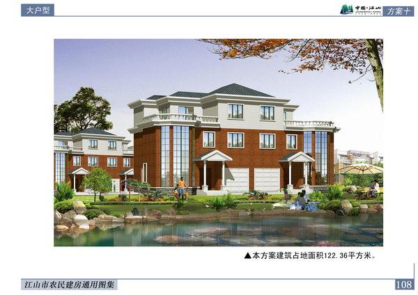 115款农村别墅设计图,真的很不错_搜狐美食_搜狐网