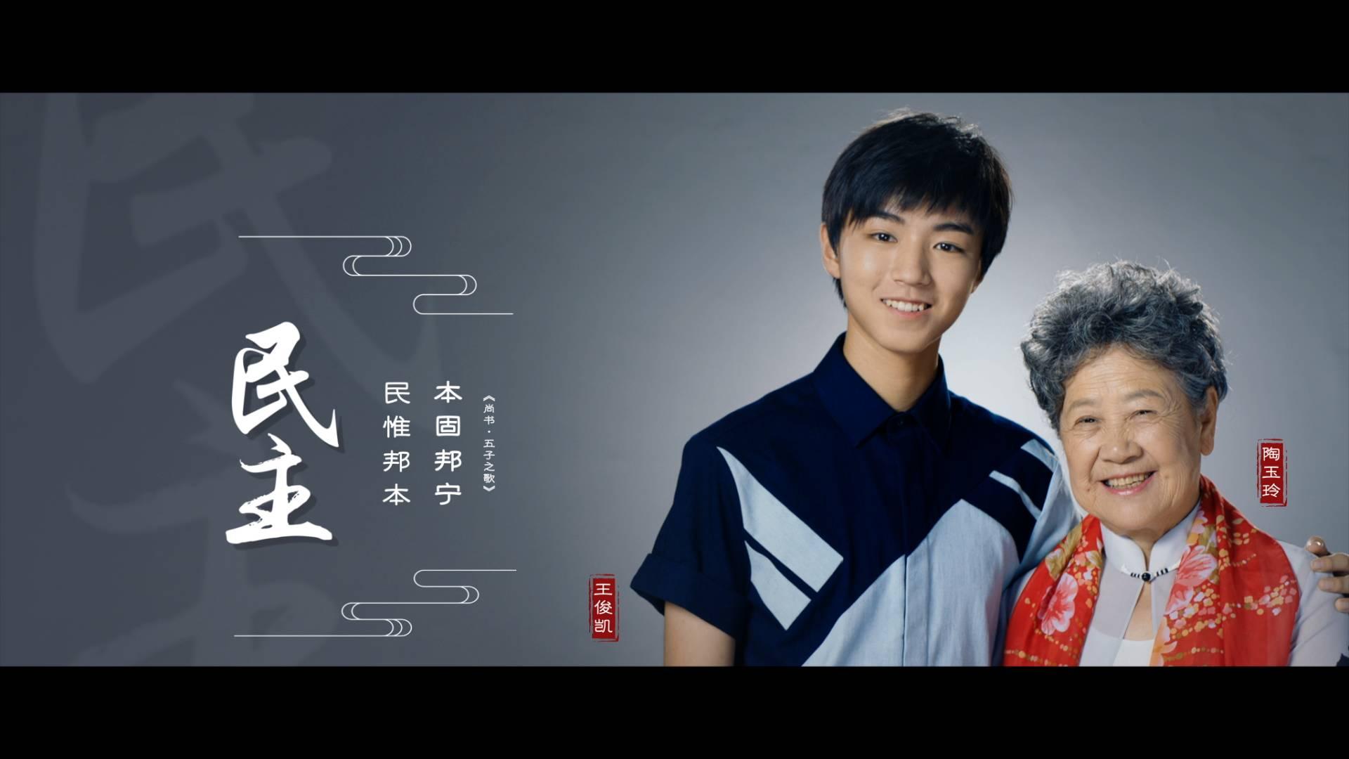 1920x1080中国梦