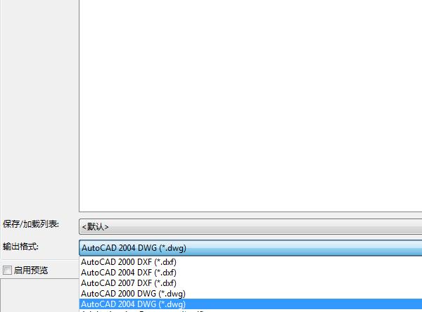 CAD编辑之PDF怎么转换成DWG格式和转换后的编辑