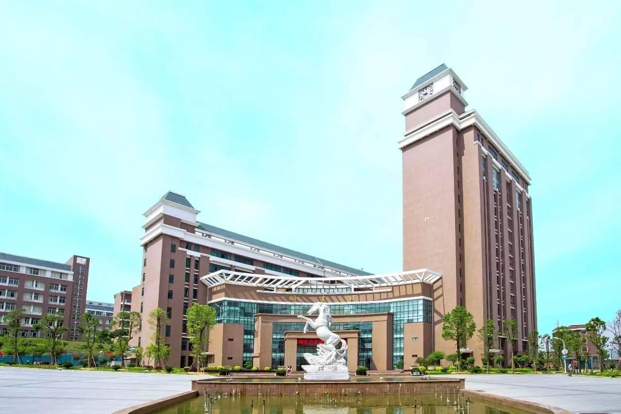 福州外语外贸学院教务处官网登录入口:http://j... _思而学教育网