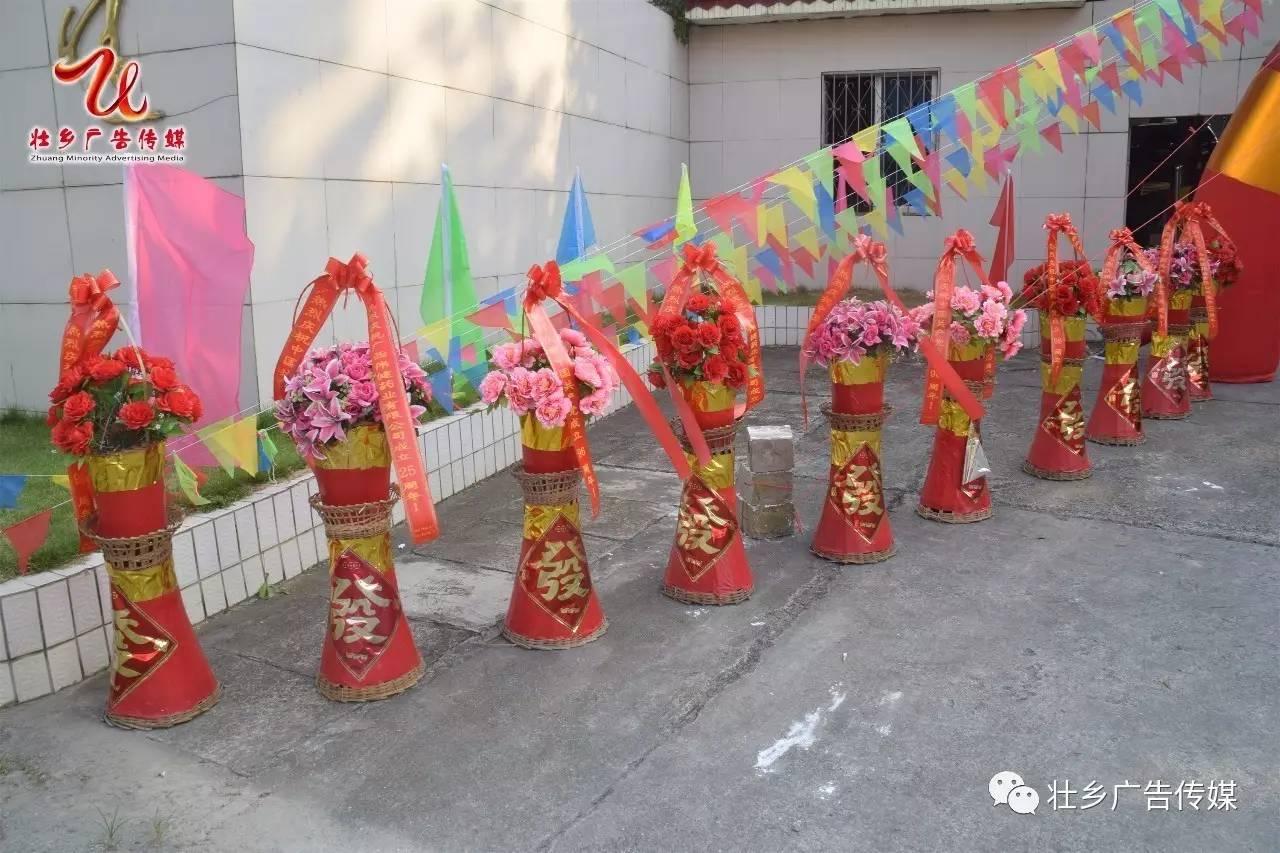 广西伟健药业有限公司25周年庆典活动精彩剪影