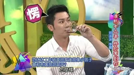 当众指责李晨没礼貌,欺负别人给自己买早餐,看来只有黄渤才能收拾她了
