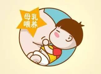 【预告】周浦医院2017年国际母乳喂养周活动