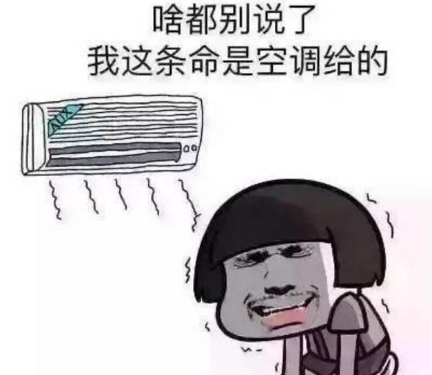 高温 停电 热上加热 租房绕开广州停电重灾区 附名单