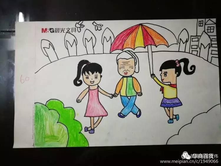 晨光杯全国少儿创意绘画大赛(新会赛区)评选结果.图片