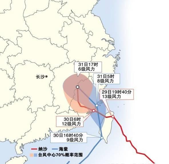 双台风来袭湖南今起迎降雨降温