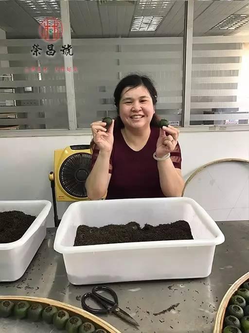 深扒|荣昌号带您探密节日之乡,走进小青柑的神陈皮菜谱、美食图片
