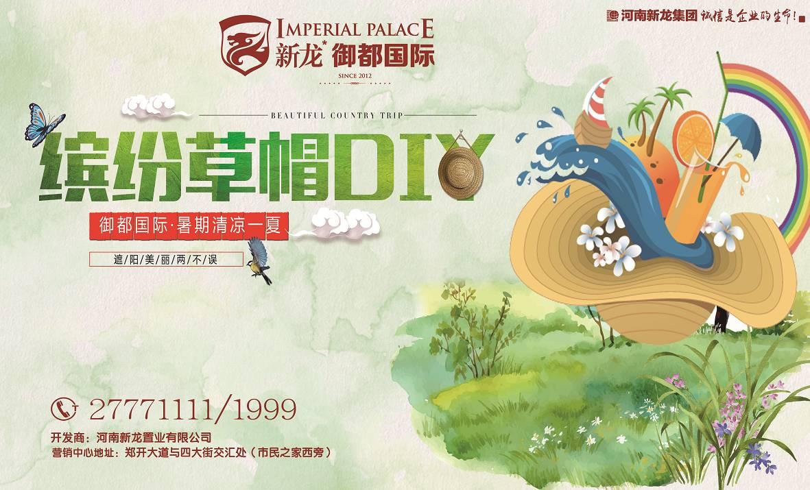 海报 1181_715图片