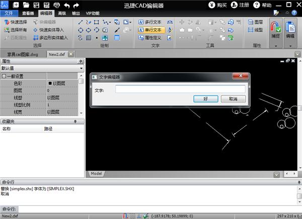 pdf转cad_cad编辑之pdf怎么转换成dwg格式和转换后的编辑