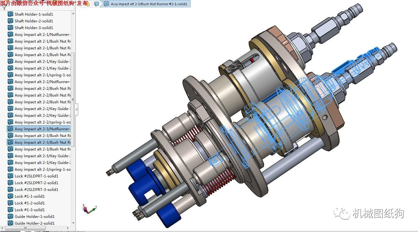 【工程机械】3轴紧线器3d建模图纸 solidworks设计