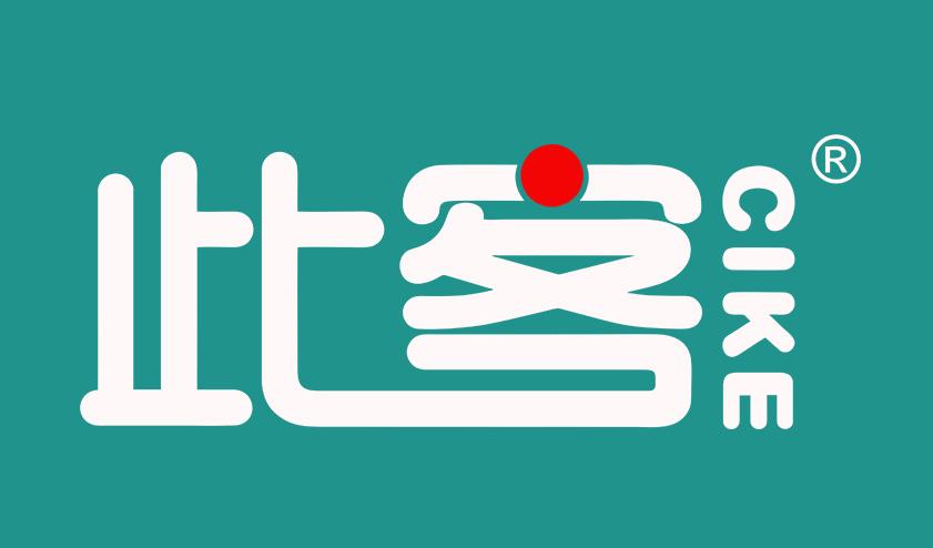 logo 标识 标志 设计 矢量 矢量图 素材 图标 841_494