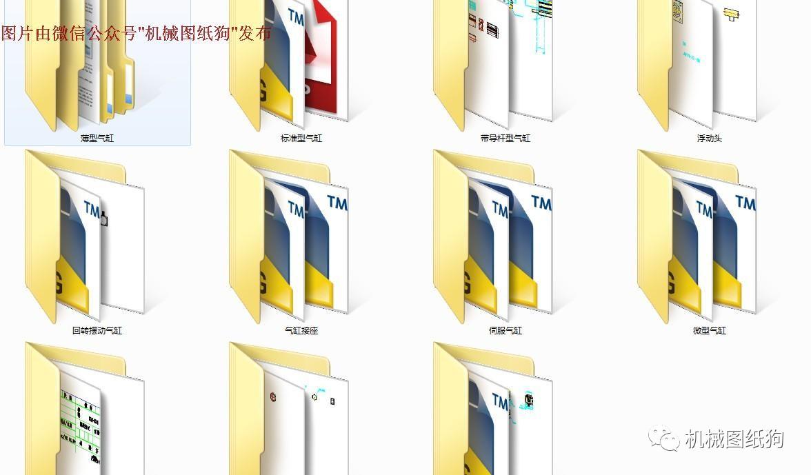 【泵缸阀杆】smc标准气缸图档cad图纸若干 dwg格式文件图片