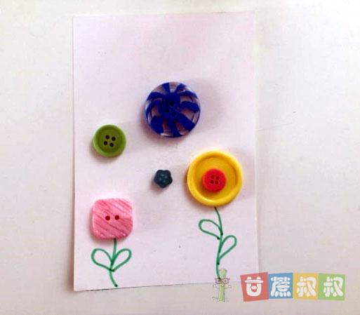 用扣子做拼贴画-手工DIY 用纽扣制作简单的小花朵儿贴画