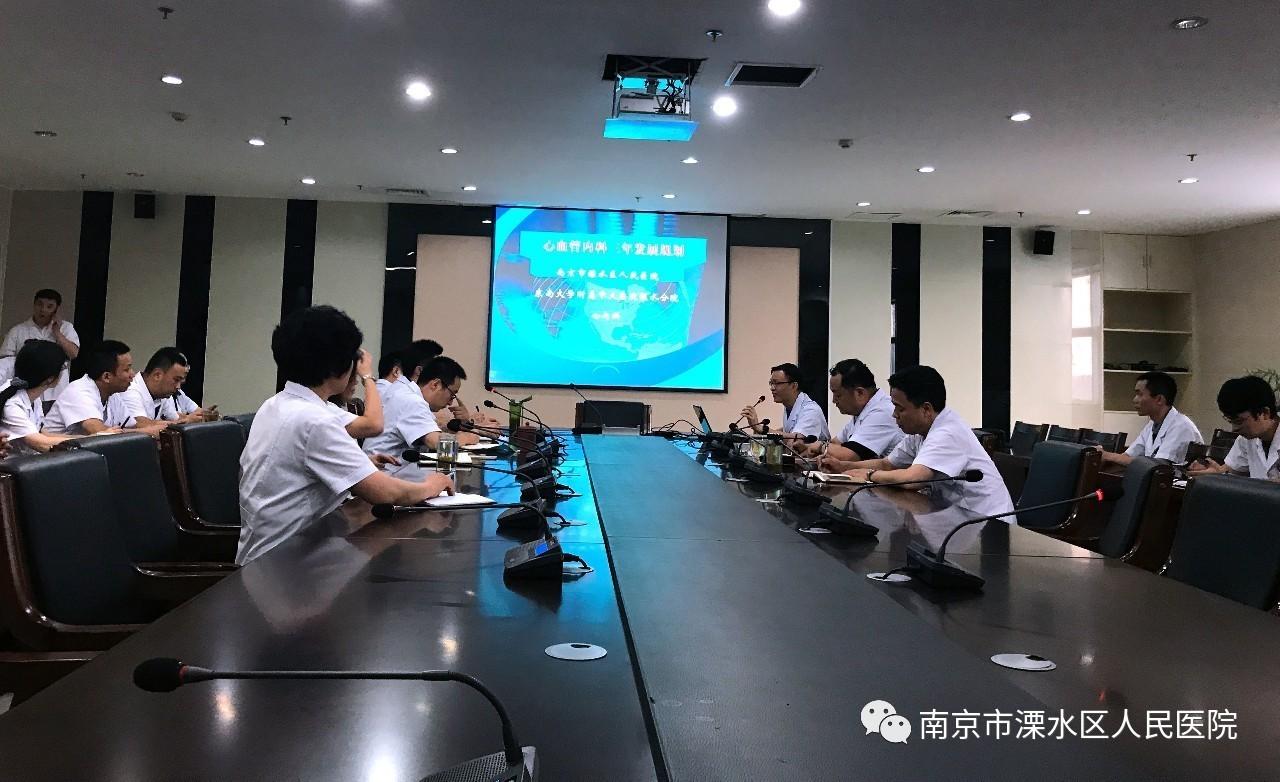 吹响三级医院创建号角 溧水区人民医院全面启动科室规划论证