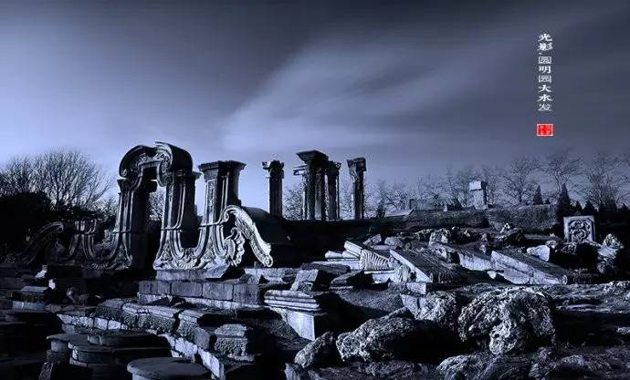 总会有一束光芒照耀在圆明园的废墟