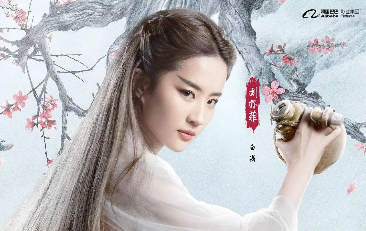 古装剧女王刘亦菲赵丽颖的 男友眉 不要太时髦 这个眉妆招数一定要Get