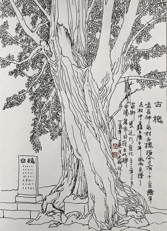 手绘家乡山水简笔画