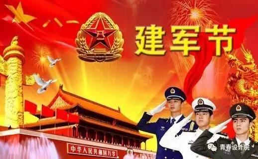 陆军、海军、空军宣传片震撼来袭,看后深感国家的强大!