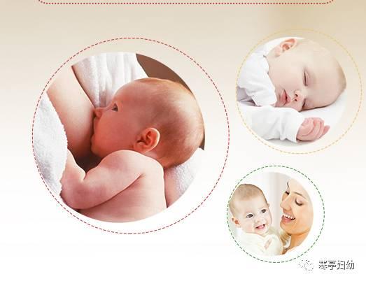 母乳喂养,共同坚持——2017年世界母乳喂养周,请大家行动起来吧!