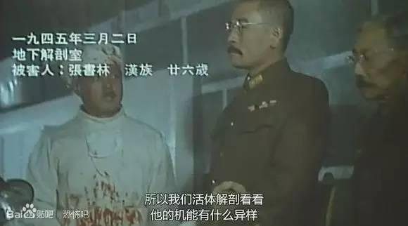 揭秘侵华日军731部队最真实的电影