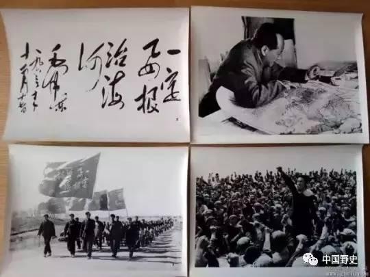 吃水不忘挖井人! 毛主席与中国水利建设!