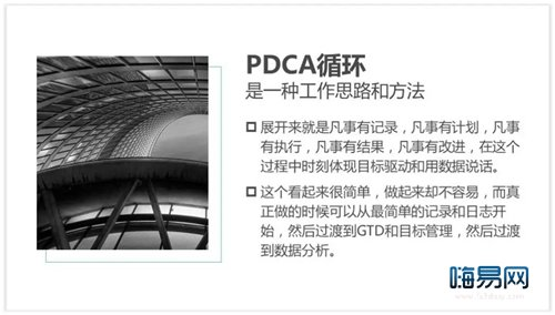 PPT制作设计思路 运用框元素做出好看的PPT