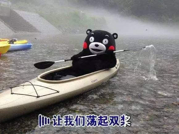 皮划艇|纵情假日[水]半岛,尽享世界[闲]木兰长绸扇v假日图片