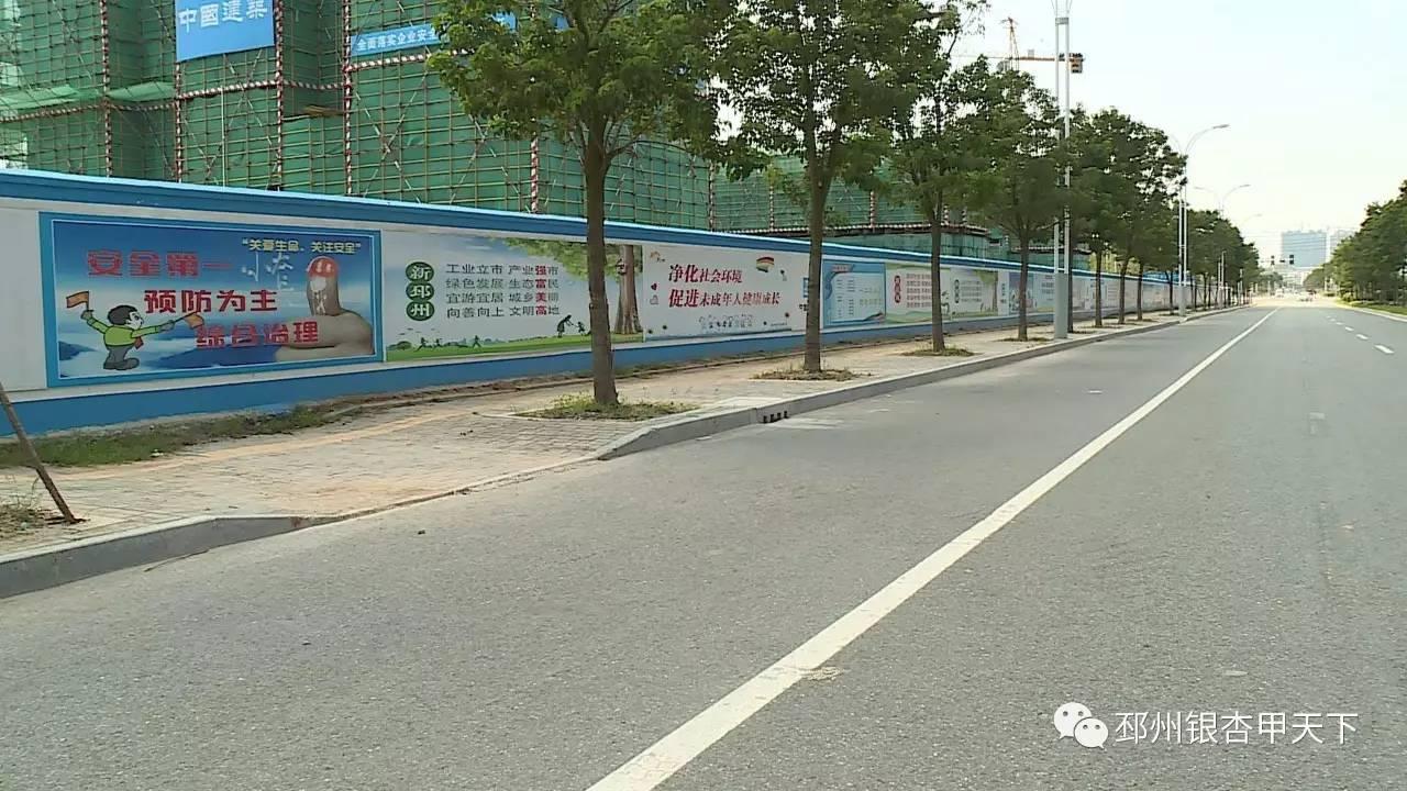 速来围观!邳州围挡上的这些大街居然足疗家具设计还是岁学30图片