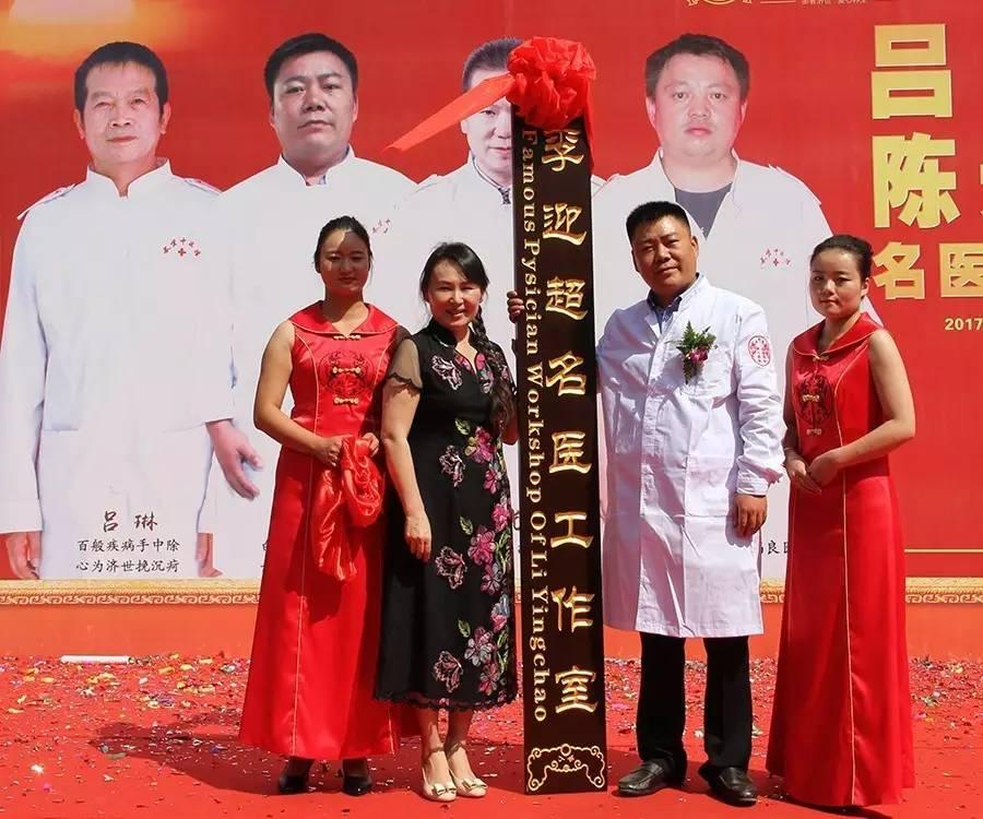 7月29日,吕琳,李迎超,陈光友,陈宁名医工作室在圣爱中医馆世纪城馆