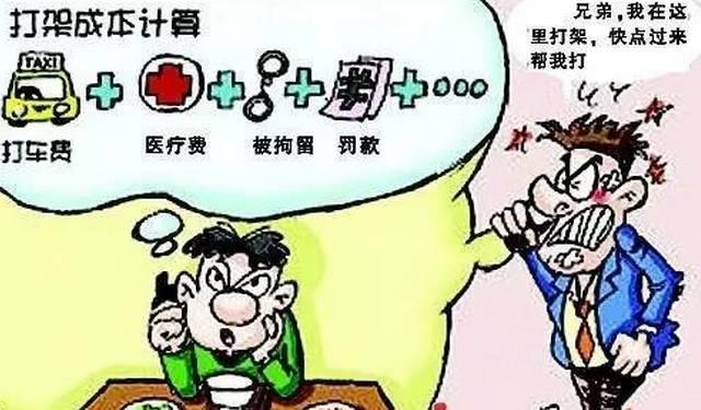 动漫 卡通 漫画 头像 640_375图片