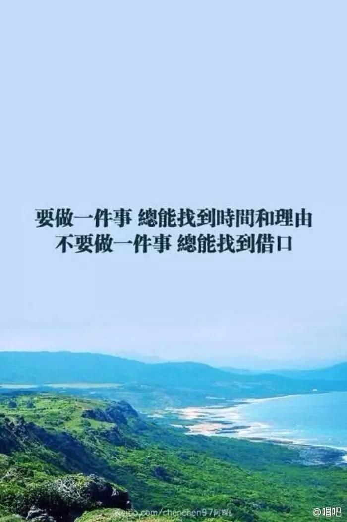 手机励志壁纸_搜狐搞笑_搜狐网