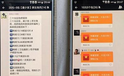 25岁男子微信抢红包赌博 4个月输掉30万元!