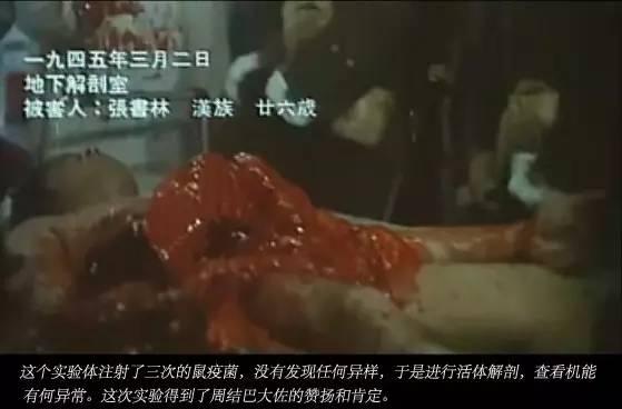 731细菌战部队电影_揭秘侵华日军731部队最真实的电影