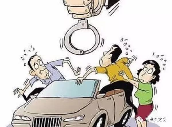 父母判刑对子女影响_沈阳交通影响与评价单位_交通肇事对子女影响