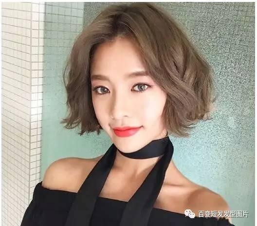 圆脸适合什么韩式短发韩式中短发烫发发型图片