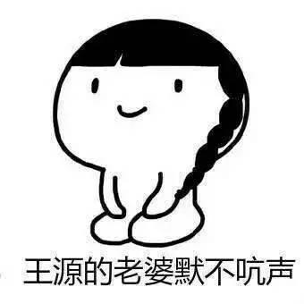 动漫 简笔画 卡通 漫画 手绘 头像 线稿 340_340