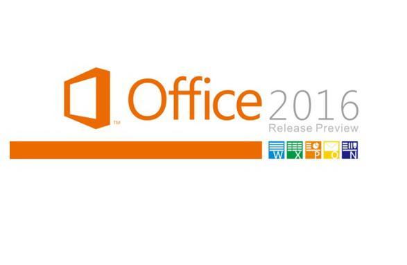 office2016帮助文件的使用方法图片