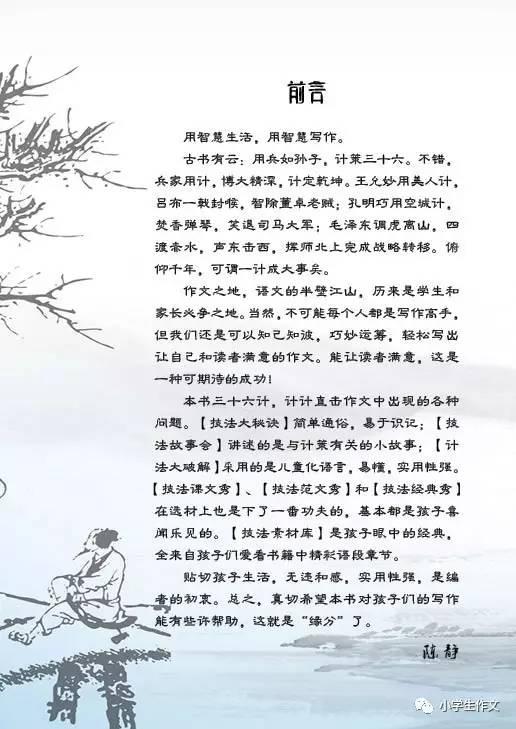惠 新书首映 思维导图与写作方法
