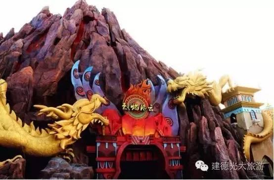 【2天1夜】宁波方特 海皮岛水世界欢乐二日游(8月19日
