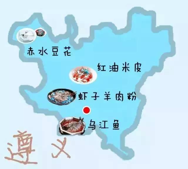 吃货美食地图大全,到贵州避暑旅游跟着它吃就对啦!