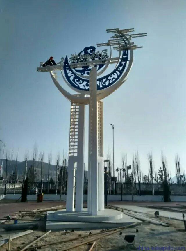 上海零爵水景地球仪景观设计制作雕塑