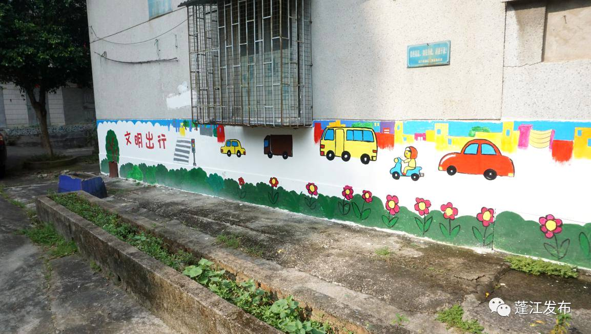 南二社区联合周边学校制作的文明宣传手绘墙画