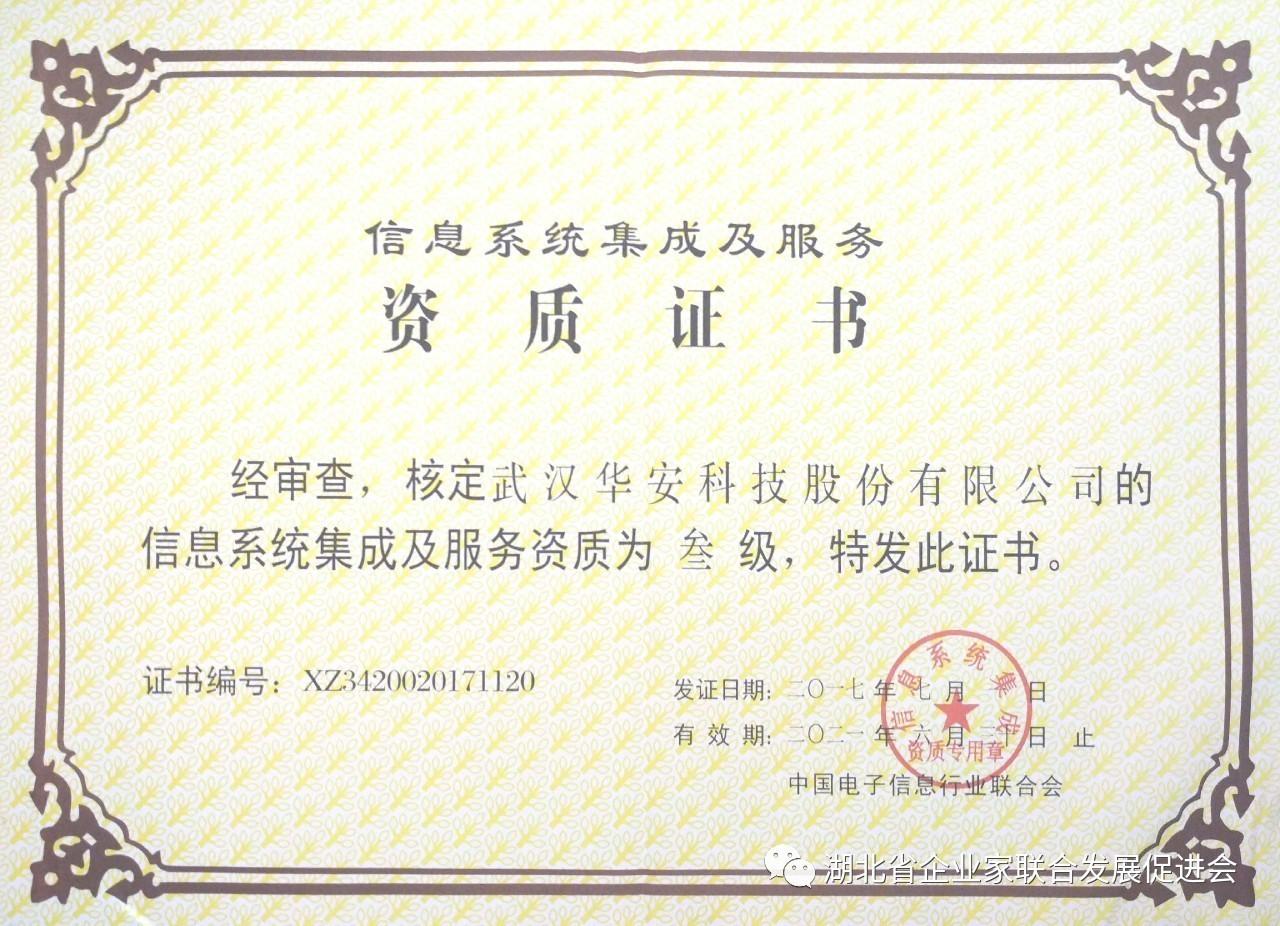 项目经理�y.i_省企促会副会长单位\