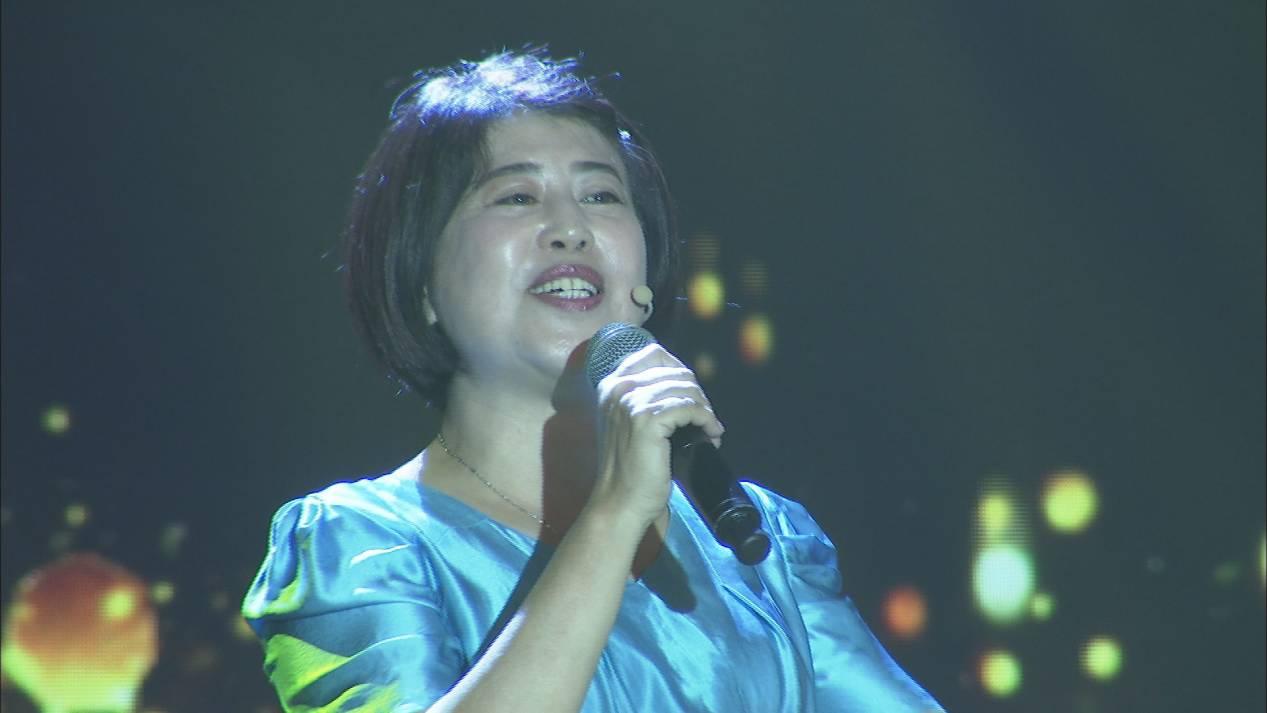 唱给志愿军妈妈的歌
