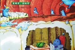 【哈哈老爸说故事】《蛀虫日记》(3-6岁)让孩子爱护牙齿
