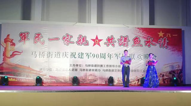 诗歌朗诵《唱响中国梦》