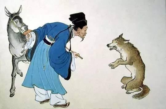 人吹竽_东郭先生救狼,南郭先生吹竽,那西郭先生和北郭先生呢?