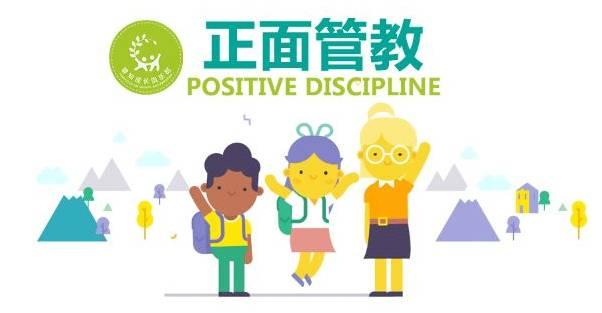 活动地点:淘乐思幼儿园 活动对象:2-3岁的宝贝 活动人数:15组家庭 三