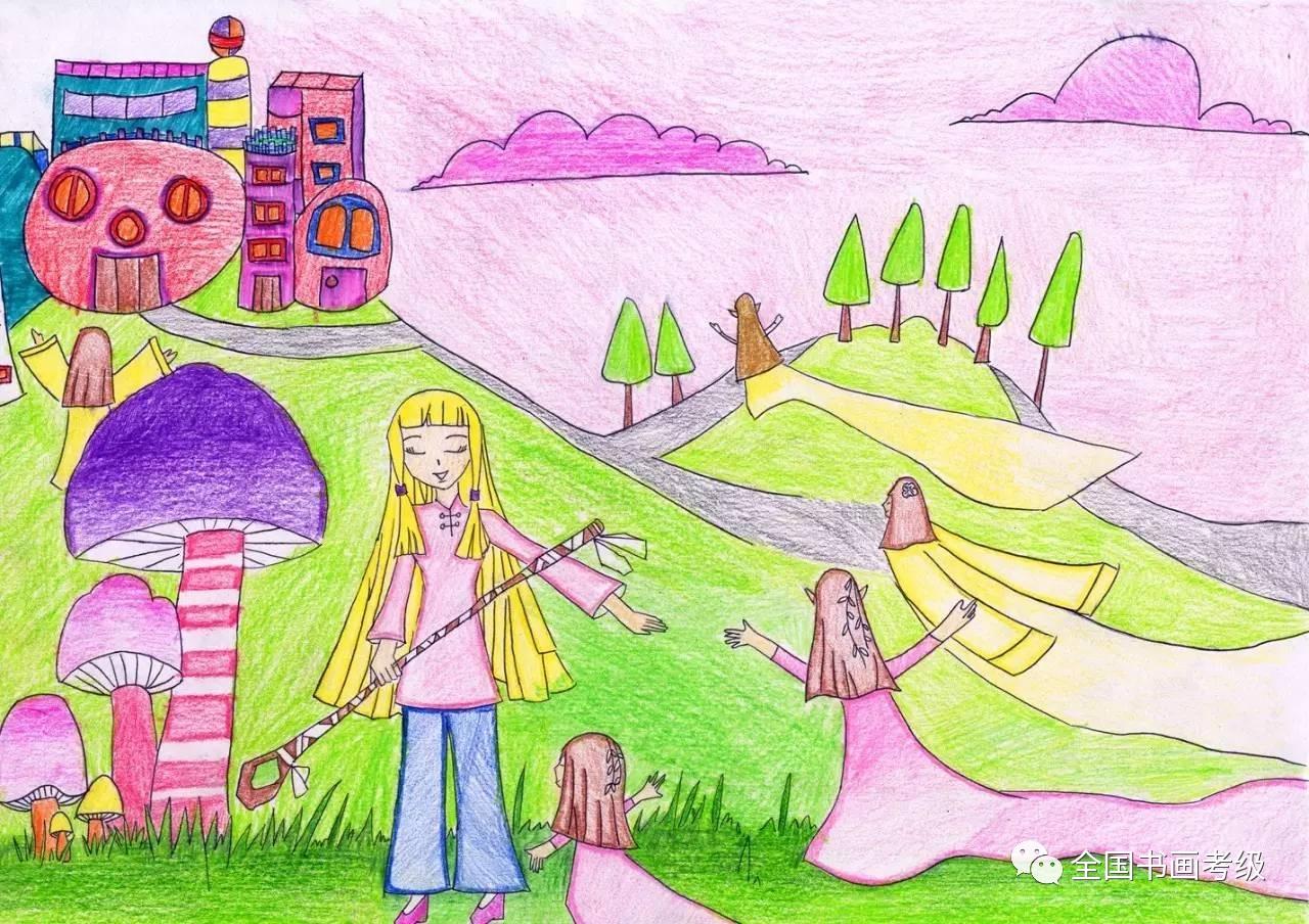 如何正确看待儿童美术考级