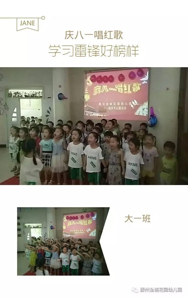 《共产儿童团团歌》 【中一班】 带着天真,带着好奇,带着希望,带着
